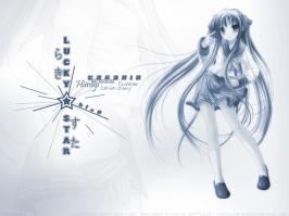 Lucky-Star_Sezuki(1.33)_1280x960.jpg (1280 x 960) - 152.31 KB