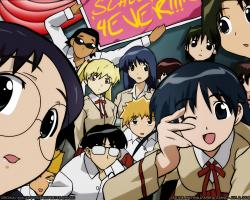School-Rumble_JTsang_28061.jpg (1280 x 1024) - 365.02 KB