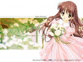 Sister Princess vol1 09.jpg (1024 x 768) - 364.45 KB