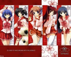To-Heart_gunshy(1.25)_1280x1024_53024.jpg (1280 x 1024) - 580.15 KB